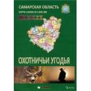 """Карта """"Охотничьи угодья Самарской области"""""""